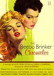 Beebo_brinker